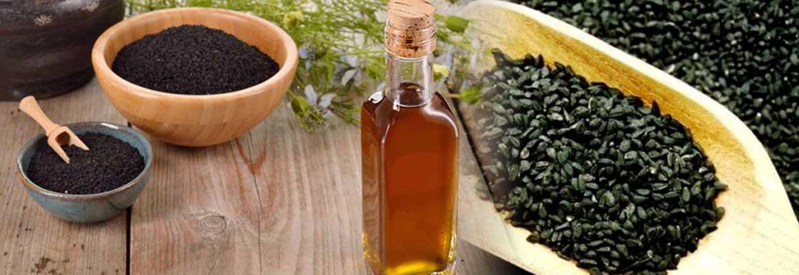 Black Seed Oil AOS
